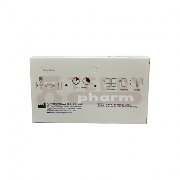 Antigen Rapid Test (SARS-Cov-2) Spucktest