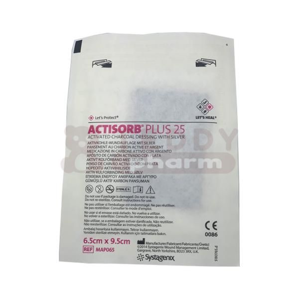 ACTISORB Plus 25 9,5 x 6,5 cm 10 Stk.